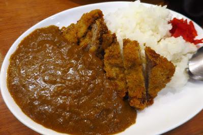 Keria Japanese Restaurant, beef curry katsu rice