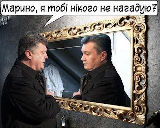 Украина и ЕС подтвердили: Соглашение об ассоциации не может быть переписано или пересмотрено, - Порошенко - Цензор.НЕТ 736