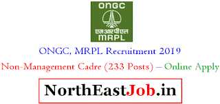 ONGC, MRPL Recruitment 2019