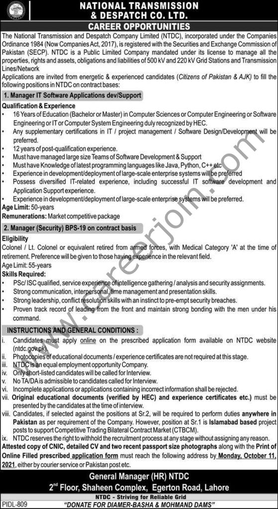 Jobs in National Transmission & Despatch Co Ltd NTDC