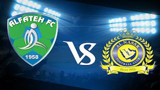 موعد مباراة النصر والفتح مباشر 18-10-2020 والقنوات الناقلة في الدوري السعودي