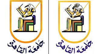نتائج جامعة القاهرة 2017 وكشوف نتيجة كلية العلاج الطبيعي الترم الثاني وموعد ظهور باقي الكليات جامعة القاهرة Cairo University results 2017