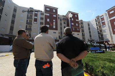 التعليمة الوزارية المشتركة المتعلقة بكيفيات تجسيد برنامج السكنات الترقوية المدعمة LPA