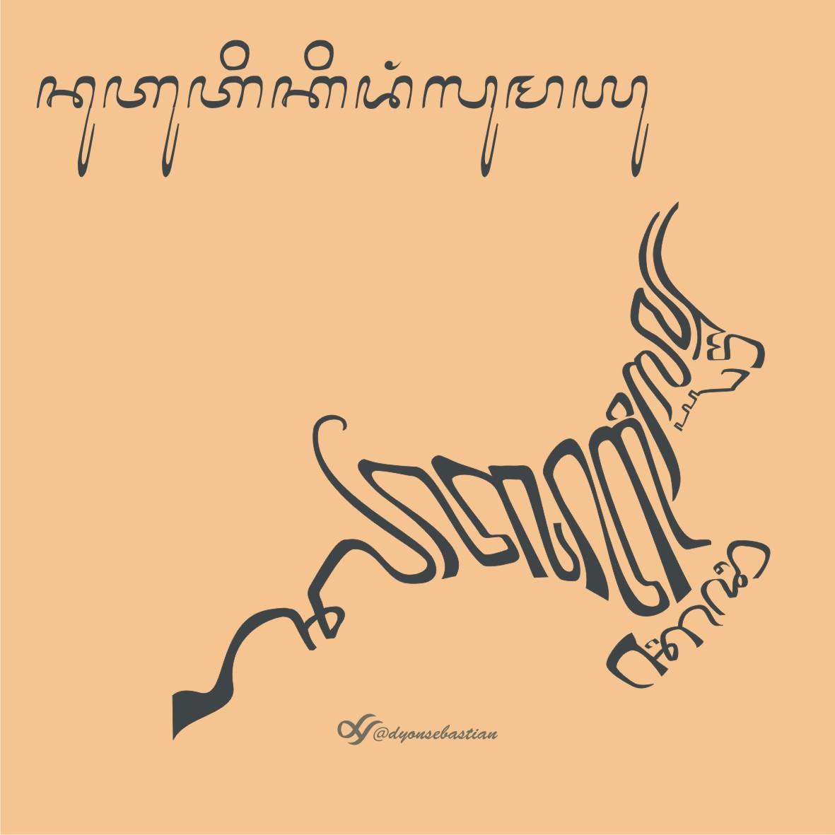Kaligrafi Aksara Jawa Dan Artinya Cikimm Com