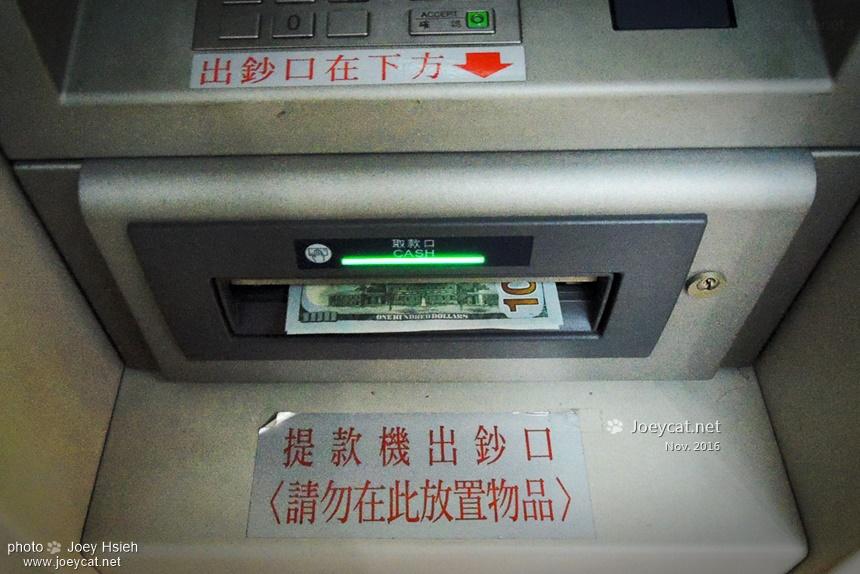 台灣銀行 外幣 如何提領 ATM