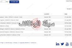 7  وظائف شاغرة  في شركة الفطيم سلطنة عُمان