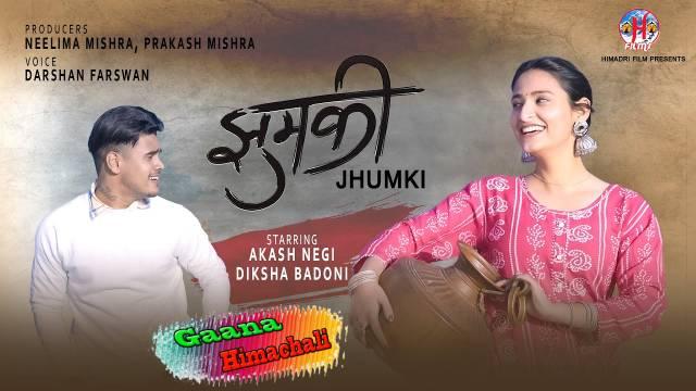 Jhumki Garhwali Song mp3 Download - Darshan Farswan