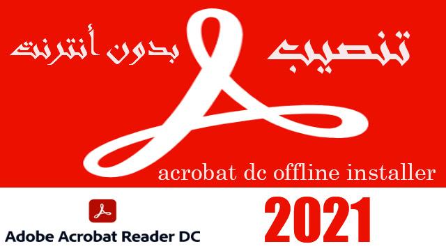 download acrobat dc offline installer