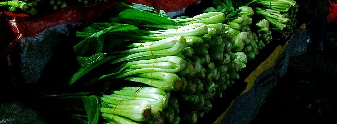 At The Farmer's Market II 03