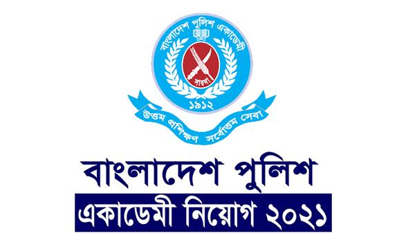 Bangladesh Police Academy Job Circular 2021