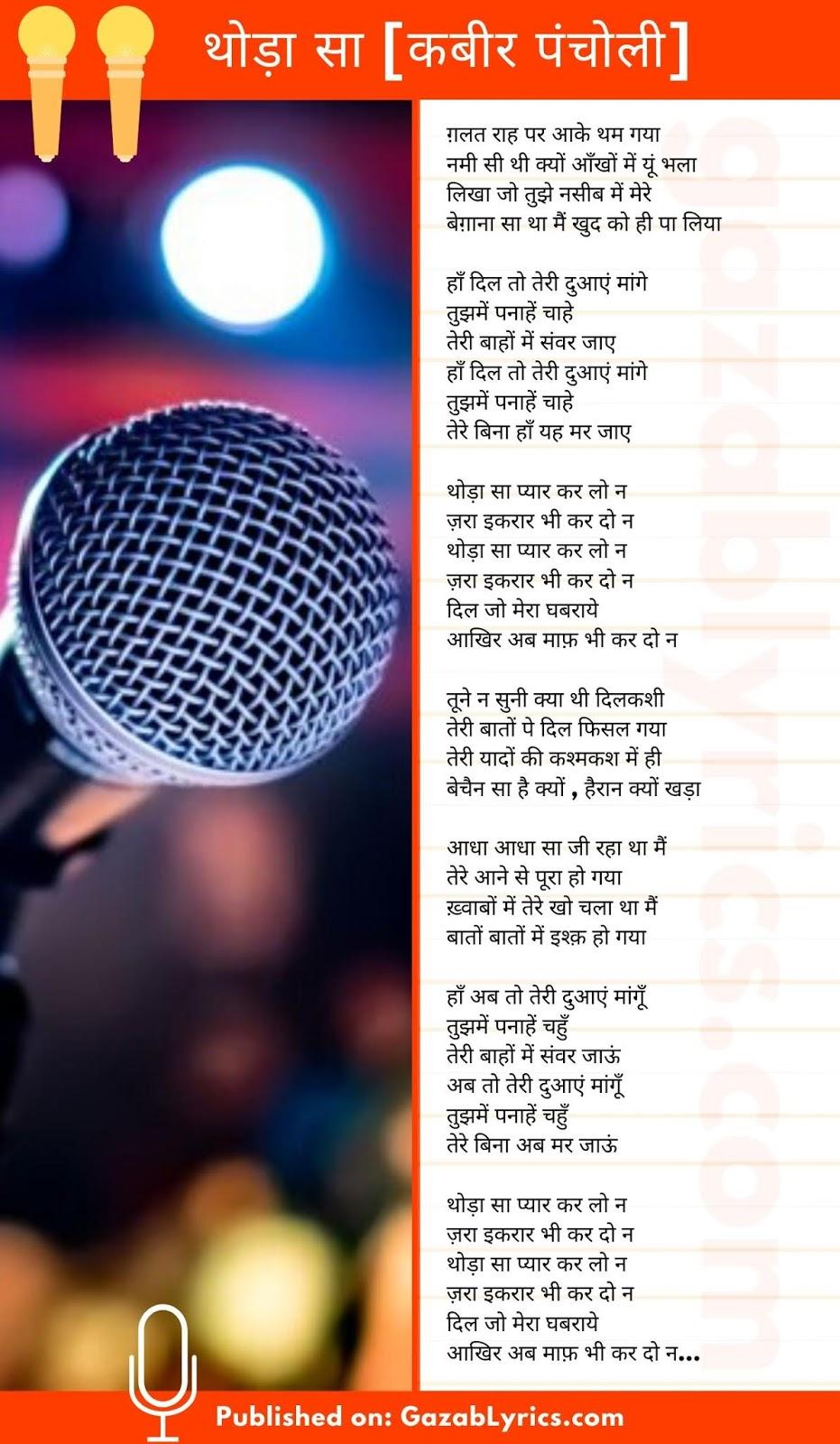 Thoda Sa song lyrics image