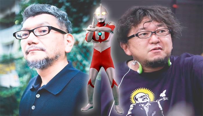 Shin Ultraman - Hideaki Anno y Shinji Higuchi