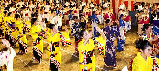 Honba Tsurusaki Odori Taikai at Tsurusaki Park Ground, Tsurusaki, Oita
