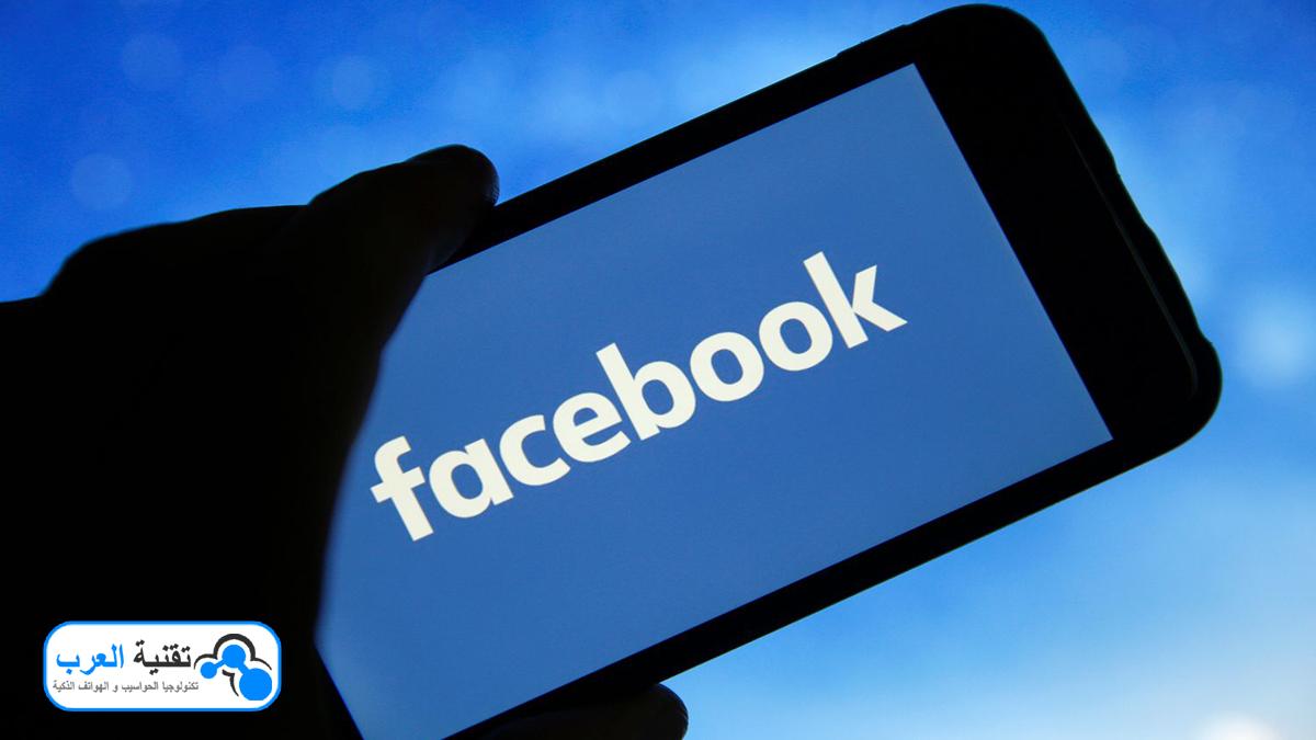10 خطوات وإنشاء حساب فيس بوك جديد علي هاتفك او الكمبيوتر