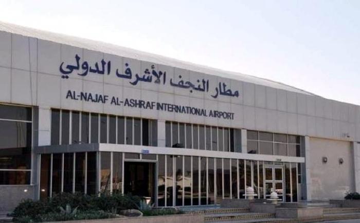 مطار النجف الدولي Al Najaf International Airport
