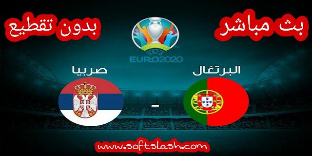 بث مباشر Serbia vs Portugal بدون تقطيع بمختلف الجودات