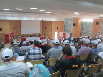 المؤتمر الوطني 11 للجامعة الوطنية للتعليم التوجه الديمقراطي FNE