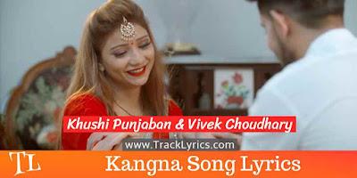 kangna-punjabi-song-lyrics