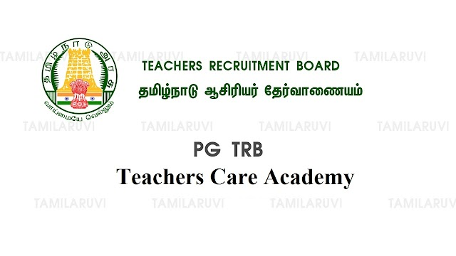 PG TRB All Subject Complete Study Materials by Teachers Care Academy Download PDF