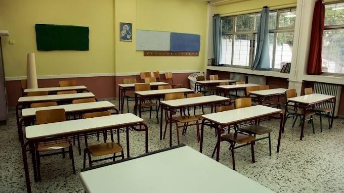 Καταργείται η σχολική αργία των Τριών Ιεραρχών