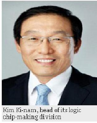 Samsung Copot Kepala Divisi Produksi Memori Chip