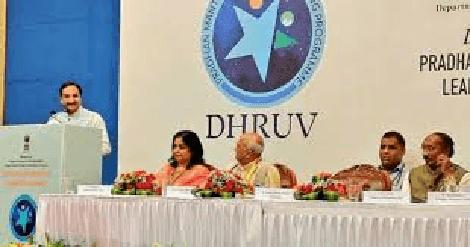Dhruv+Scheme+2019-20