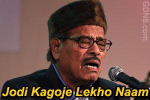 Jodi Kagoje Lekho Naam - Manna Dey