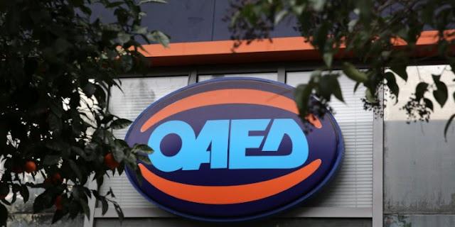 Ο ΟΑΕΔ στο support.gov.gr: Ποιες υπηρεσίες προσφέρει