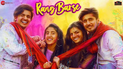RANG BARSE LYRICS - Mamta Sharma - Lyrics And Reviews