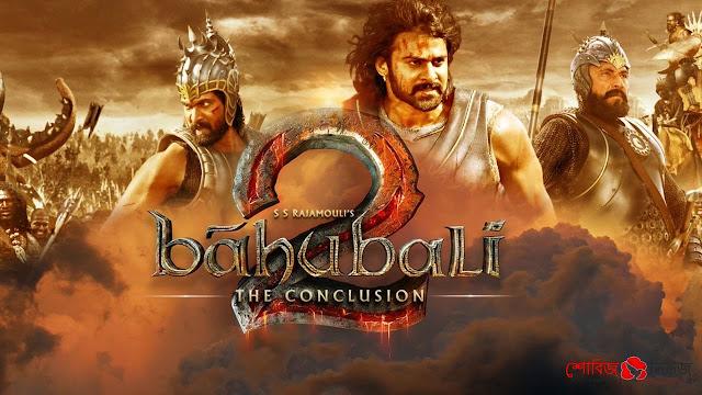 ৫০০ কোটি রুপি ছড়িয়েছে Bahubali 2