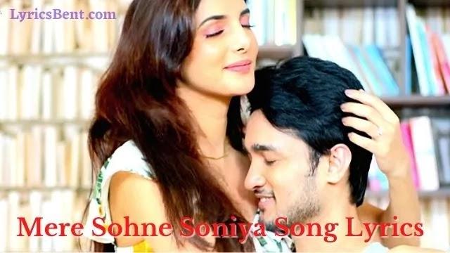 Mere Sohne Soniya Song Lyrics