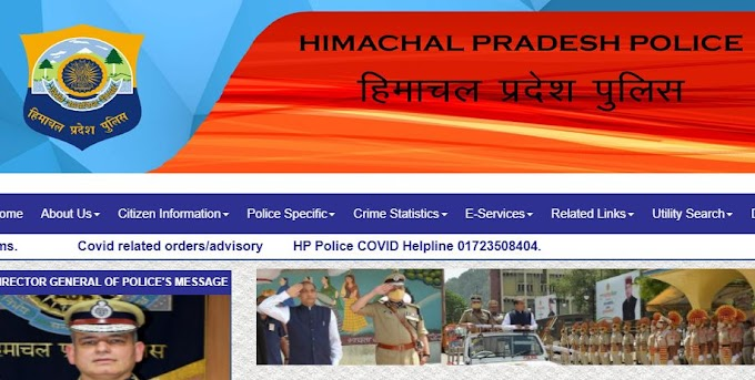 HP Police Recruitment 2021 – Apply Online for 1334 Constables Jobs