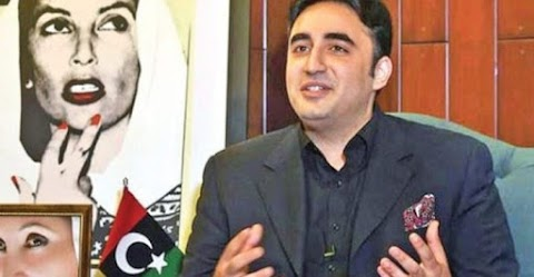 We never mentioned Alamgir Khan's catch, says Bilawal