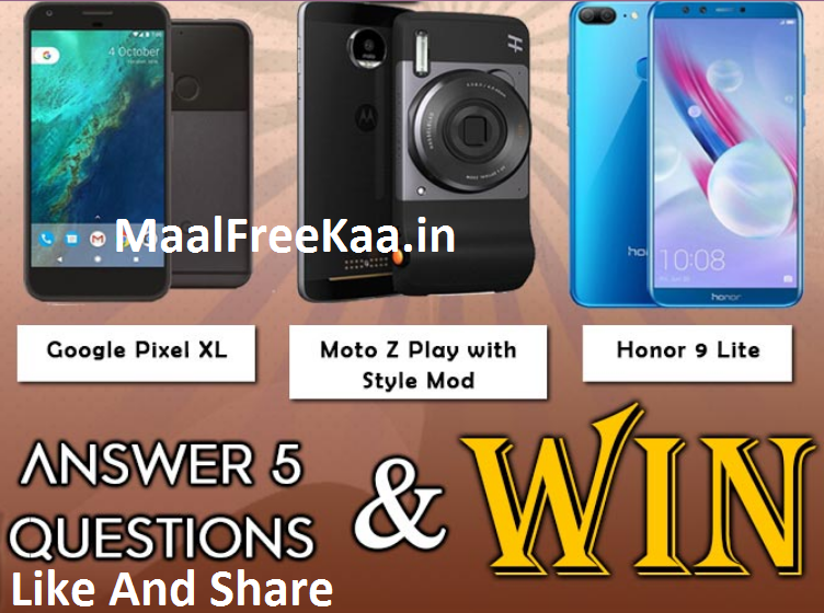 Quiz Contest Answer Win Free Smartphone - Freebie Giveaway Contest