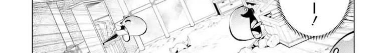 Tensei Kenja no Isekai Life - หน้า 76