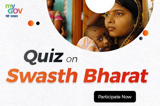 Quiz on Swasth Bharat