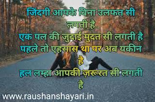 Friendship Shayari image dosti Shayari in Hindi for best friend shayari in hindi