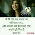 Best Dard bhari shayari in Hindi for whatsapp, Facebook, Instagram