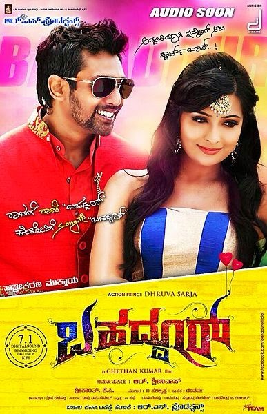Kannada Bahaddur Hd Movie Download Free  Kannada-2241