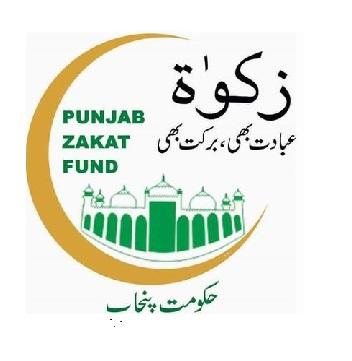 Latest Jobs in Auqaf Religious Affairs And Zakat  & Ushr  Department 2021