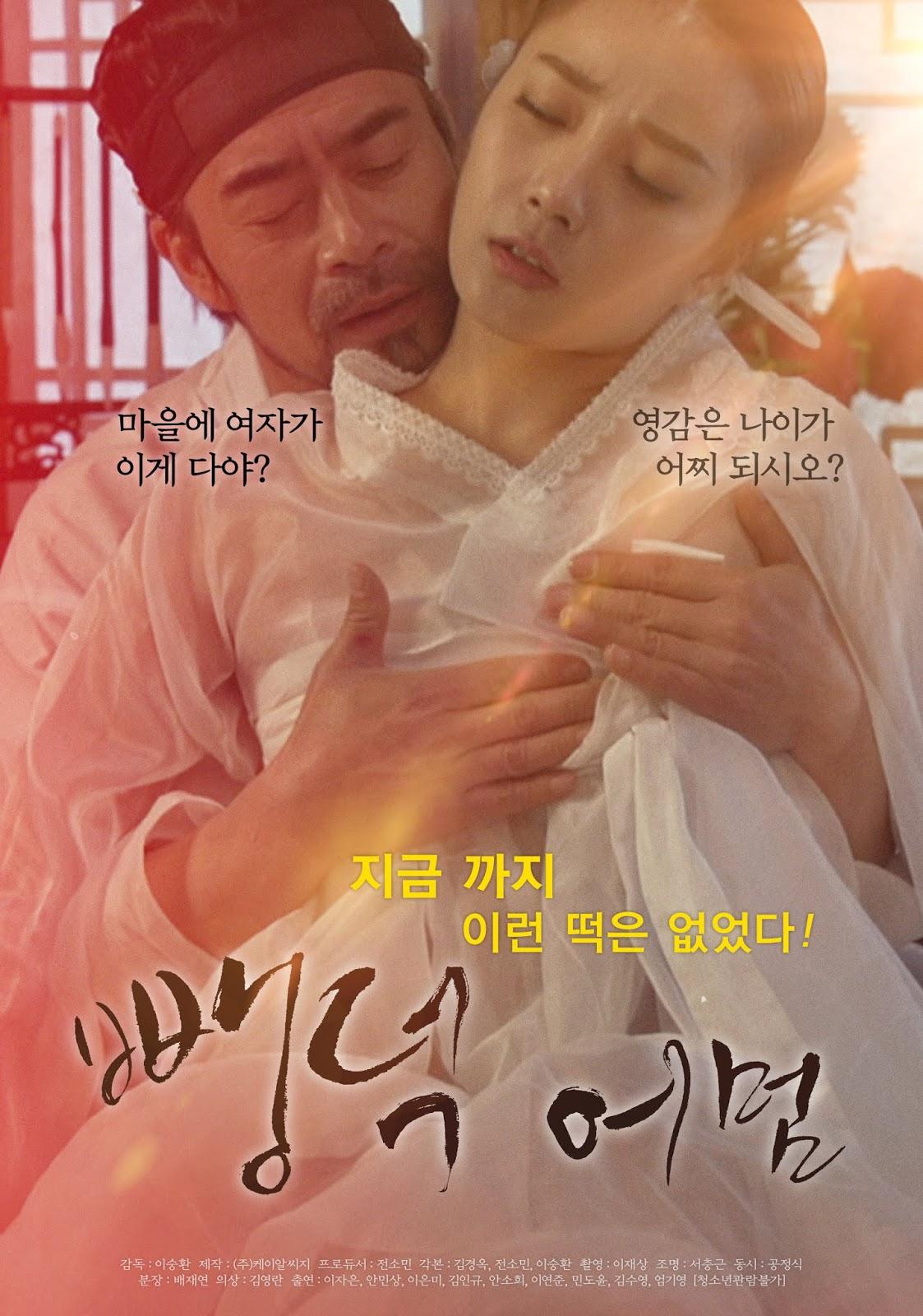 A Sting Full Korea 18+ Adult Movie Online Free
