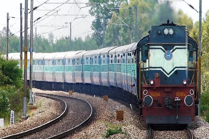 Sarkari Naukri:रेलवे में 2 हजार से ज्यादा पदों पर निकली वैकेंसी, 10वीं पास जल्द करें अप्लाई