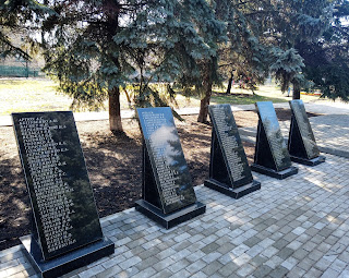 Посёлок Удачное. Воинский мемориал