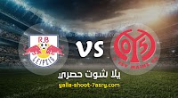 نتيجة مباراة ماينز 05 ولايبزيغ اليوم الاحد بتاريخ 24-05-2020 الدوري الالماني