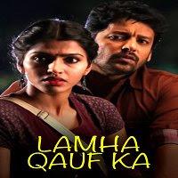 Lamha Quaf Ka (Vizhithiru 2021) Hindi Dubbed Full Movie Watch Online Movies