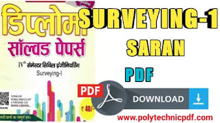 surying-1-saran-pdf-up-polytechnic-electrical