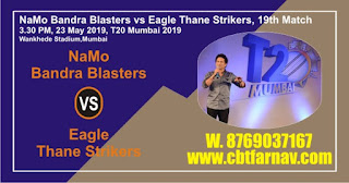 NBB vs ETS MPL T20 Match Prediction Today Who Win Mumbai T20 League