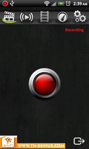 تطبيق Screencast