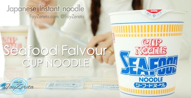 Japanese Instant Noodles บะหมี่กึ่งสำเร็จรูปญี่ปุ่น-5