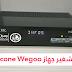 طريقة تشغير جهاز icone Wegoo لأول مرة